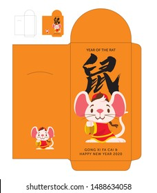 Orange colour Ang Pau. Little Rat Chinese New Year Red Packet Template. Translation: Rat or Mouse