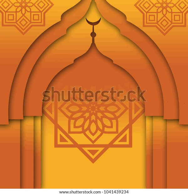 Orange Islamic Mosque Silhouette Arabian Pattern Stock Vector (Royalty  Free) 1041439234