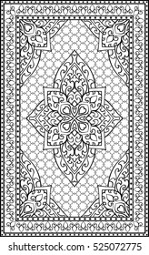 Oriental abstract ornament. Template for carpet, textile and any surface. Ornamental vector pattern with filigree details.