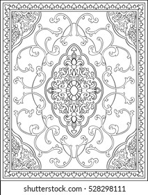 Oriental abstract ornament. Template for carpet, shawl, textile, bedcover and any surface. Ornamental vector pattern with filigree details.