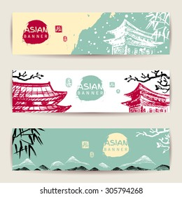 Oriental banners set. Horizontal cards with Asian architecture and nature in traditional style. Asian New Year. Website headers. Vector illustration for Your design.