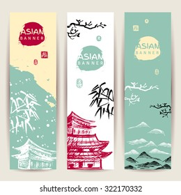 Oriental banners set. Vertical cards with Asian architecture and nature in traditional style. Asian New Year. Winter landscape. Hieroglyphs for 'Blessing', 'Delight', 'Joy'. Vector illustration.