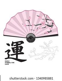 Oriental Blossom Fan