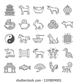 Oriental Chinese culture monochrome icons. Zodiac animals and lantern, rice and china teapot, coins for luck and pagoda, yin yang and fireworks, fan and fish outline line art signs vector isolated