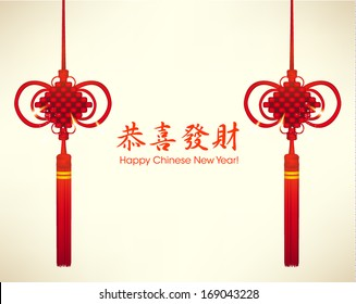 Oriental Chinese New Year Element Background Vector Design (Chinese Translation: Congratulations, Greetings )