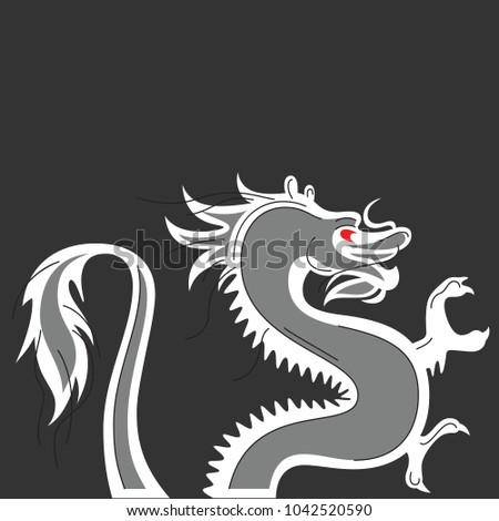 Oriental Dragon White Grey Red Eyes Stock Vector Royalty Free