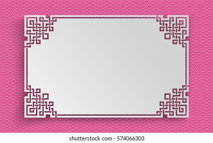 Oriental frame on pink pattern background for chinese new year greeting card, paper cut out style. Vector illustration