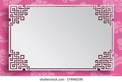 Oriental frame on pink pattern background with clouds for chinese new year greeting card, paper cut out style. Vector illustration