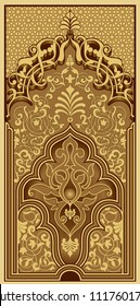 Oriental golden gate. Vector illustration. Arabic pattern