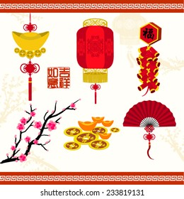 Oriental Happy Chinese New Year Element Vector Design (Chinese Translation: Prosperity)
