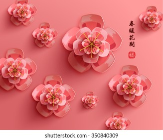 Oriental Happy Chinese New Year Vector Design (Chinese Translation: Warm Spring with Blooming Flowers)