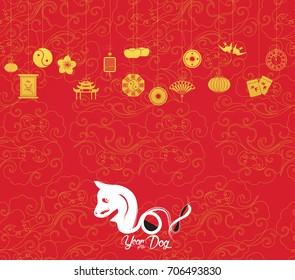 oriental happy chinese new year 2018 year of rooster design year of the dog