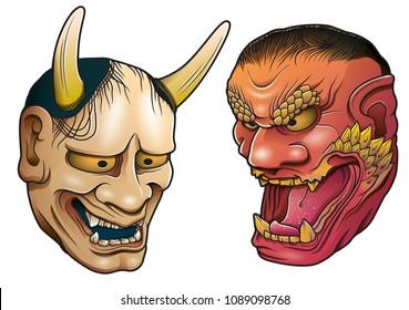 Oriental oni demon masks