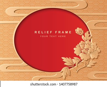 Oriental relief sculpture decoration frame botanic garden peony flower leaf and curve cloud abstract
