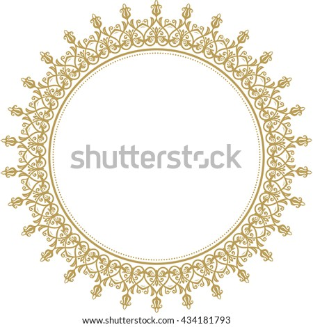 Oriental Vector Round Frame Arabesques Floral Stock Vector (Royalty ...
