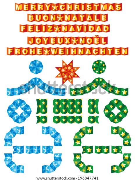Origami borders Christmas