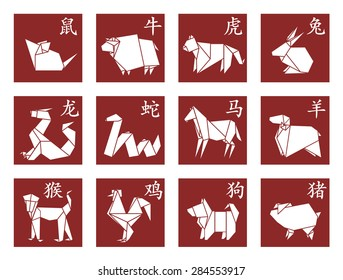 Origami Chinese Zodiac - rat, ox, tiger, rabbit, dragon, snake, horse, sheep, monkey, rooster, dog, pig