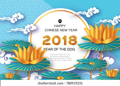 Origami Gold Waterlily or lotus flower. Happy Chinese New Year 2018 Greeting card. Year of the Dog. Text. Circle frame. Graceful floral background in paper cut style. Nature. Cloud. Sky blue.