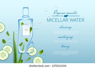 Original advertising poster design with water drops and liquid packaging silhouette for catalog, magazine. Cosmetic package.Moisturizing toner, micellar water with aloe vera extract, cucumber, mint.