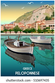 Original color sketch hand drawing of town Nafplion, Peloponnese, Greece, travel card, vector illustration. Vintage style
