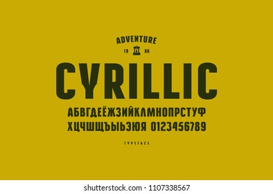 Cyrillic+fonts Images, Stock Photos & Vectors | Shutterstock