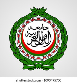 original and simple Arab League Emblem isolated vector in official colors and Proportion Correctly