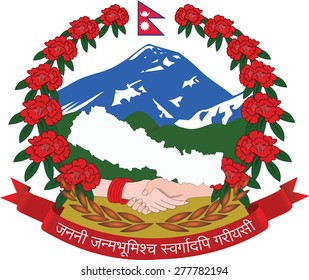 original and simple The Federal Democratic Republic of Nepal Emblem isolated vector in official colors and Proportion Correctly