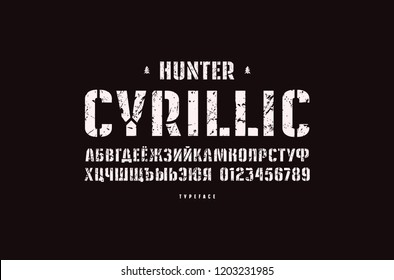 Original stencil-plate sans serif font. Cyrillic letters and numbers with vintage texture for logo and emblem design. White print on black background