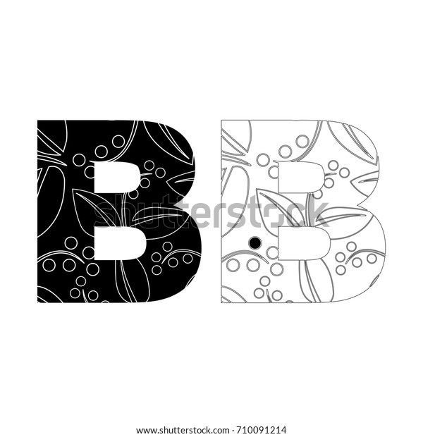 Ornament Alphabet Template Logo Stock Vector Royalty Free 710091214