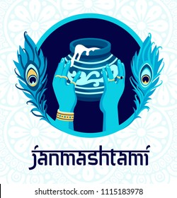 Ornament card with Lord Shri Krishna birthday. Illustration in vector art. Happy Janmashtami Day Hindu. Vedic Feast India. Use for banners, card, wallpaper, print. Inscription lettering