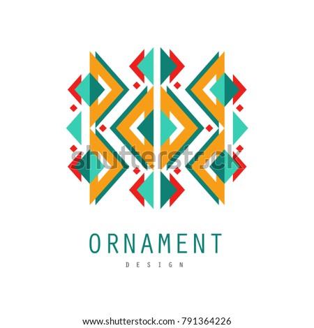 Ornament Logo Design Template Label Ornate Stock Vector