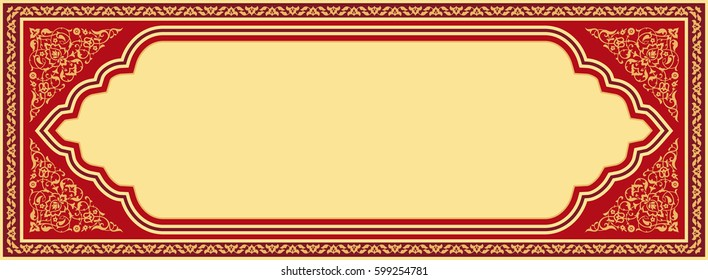 Ornamental banner in arabic style. Red and golden traditional islamic background