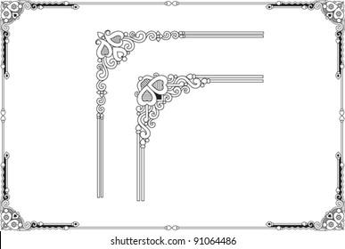 Ornamental Border 1
