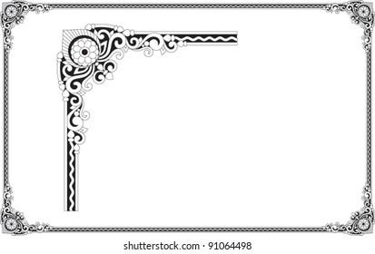 Ornamental Border 5
