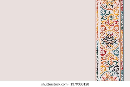 Ornamental colorful floral patterned stone relief in arabic architectural style of islamic mosque,greeting card for Ramadan Kareem