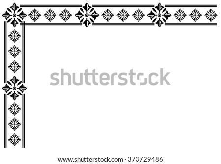 Ornamental frame border template stock vector royalty free ornamental frame or border template maxwellsz