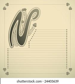 ornamental letter n vector