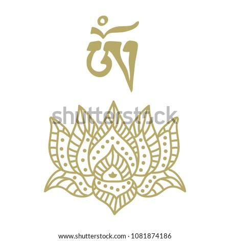 Ornamental lotus flower tibetan om symbol stock vector royalty free ornamental lotus flower with tibetan om symbol logo mightylinksfo