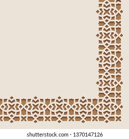 Ornamental monochrome stone relief in arabic architectural style of islamic mosque,greeting card for Ramadan Kareem