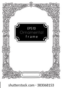 Ornamental outline frame in russian orthodox icon painting style