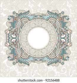 ornamental template with floral background