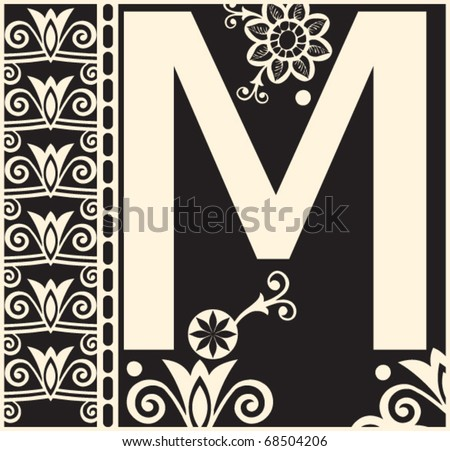 ornamental vector abc decorative letter m stock vector royalty free