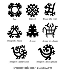 Ornaments of Khanty nation. Tradition Finno-Ugric ornaments. Vector complex nordic geometric ornament. Siberian folk geometric print with ornamental motifs of mansi people in black and white