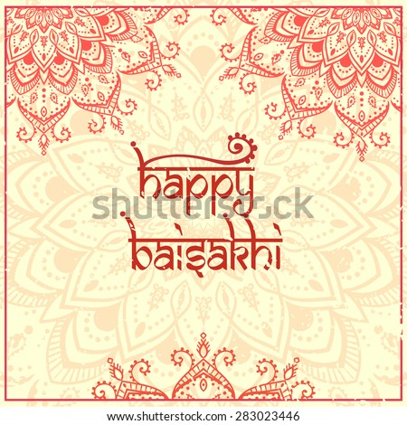 Ornametal Happy Baisakhi Card With Mandala Invitation In Vector Perfect Cards For Any