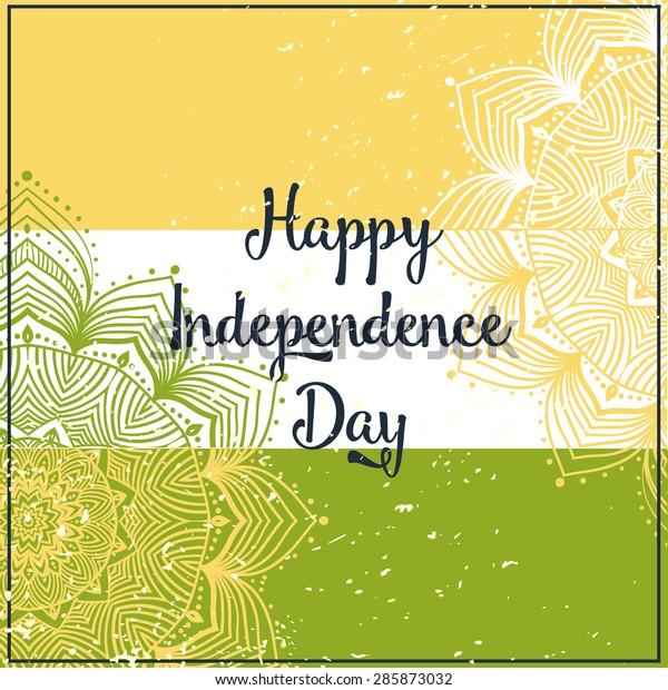 Ornametal Indian Independence Day Mandala Invitation Stock