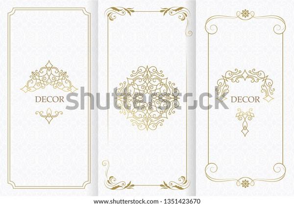 Ornate Decor Border Invitation Card Logo Stock Vector