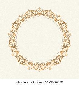 Ornate frame in eastern style for your design. Vector illustration