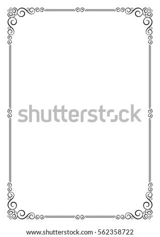 ornate frame template card certificate diploma stock vector royalty