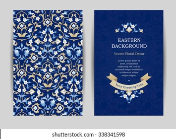 Invitation Arabic Stock Illustrations Images Vectors