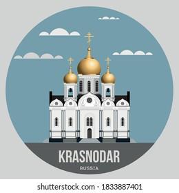 Orthodox Church in the center of Krasnodar